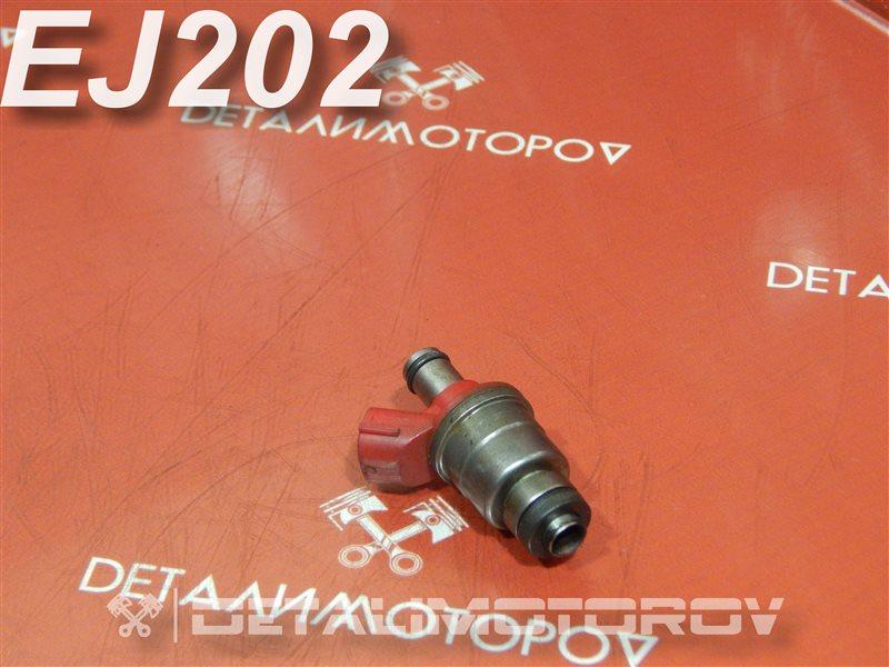 Форсунка Subaru Forester SF5 EJ202