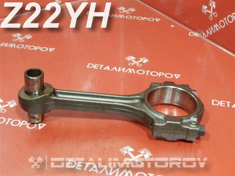Шатун Opel Vectra C Z22YH