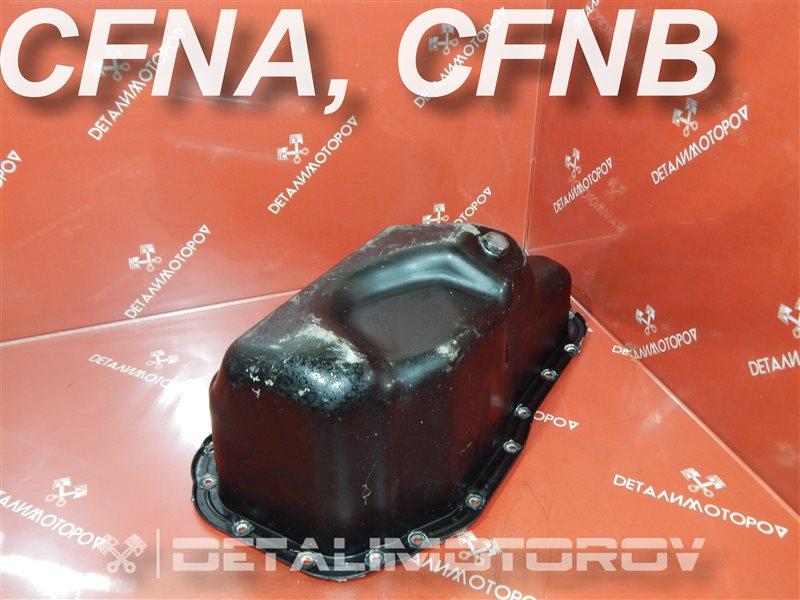 Поддон Volkswagen Jetta 162 CFNA