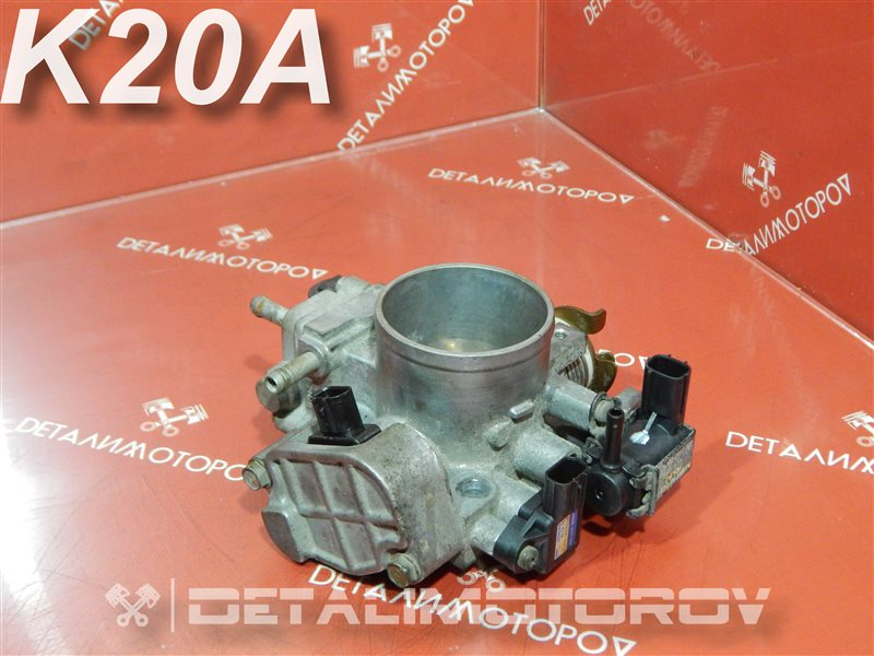 Дроссельная заслонка Honda Accord CM K20A
