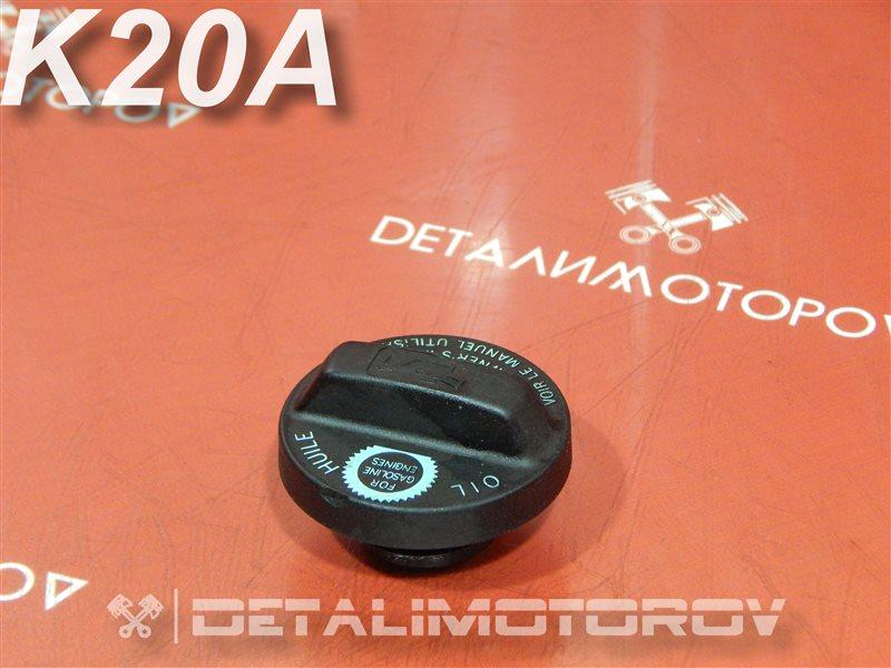 Крышка маслозаливной горловины Honda Accord CM K20A