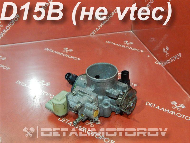 Дроссельная заслонка Honda Capa E-EF2 D15B