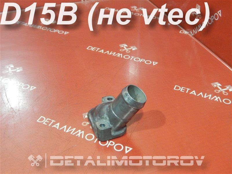 Фланец системы охлаждения Honda Capa E-EF2 D15B