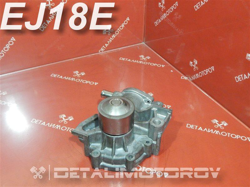 Помпа Subaru Impreza GF6 EJ18E