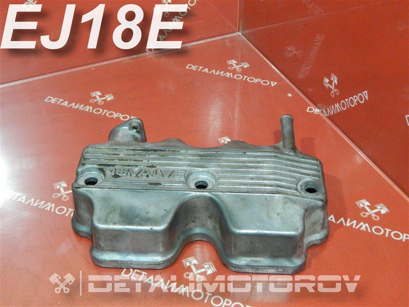Крышка головки блока цилиндров Subaru Impreza GF6 EJ18E