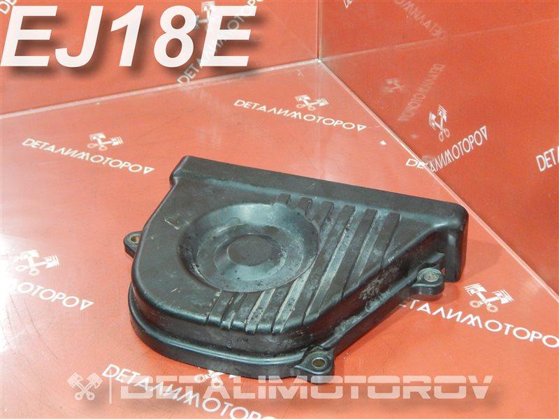 Кожух грм Subaru Impreza GF6 EJ18E