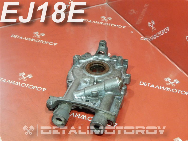 Масляный насос Subaru Impreza GF6 EJ18E