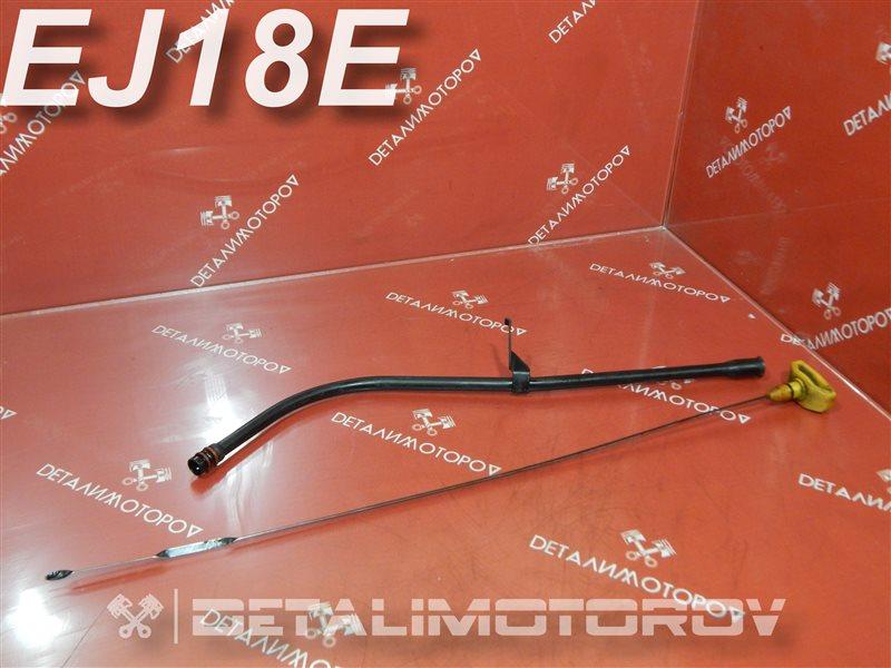 Щуп масляный Subaru Impreza GF6 EJ18E
