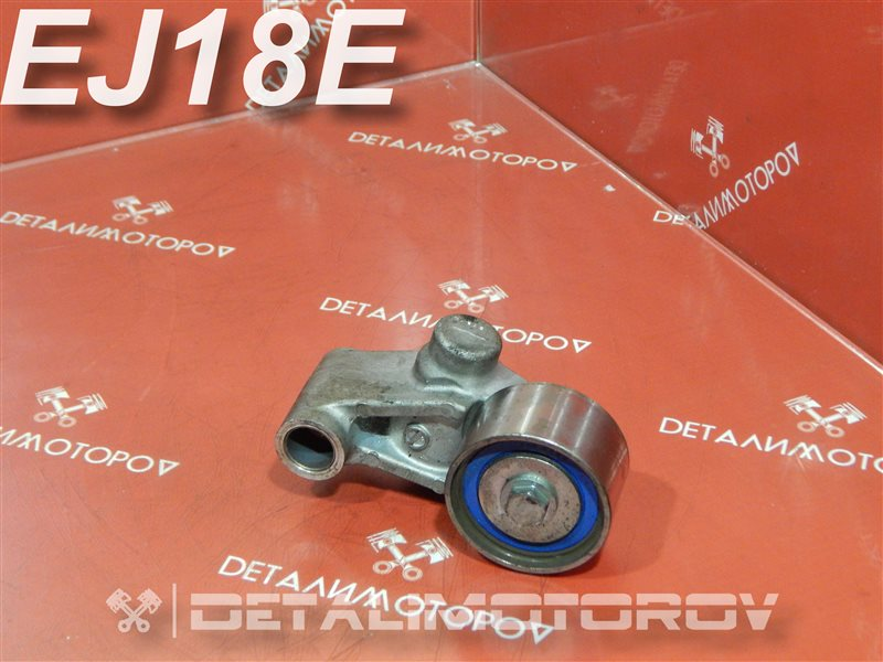 Натяжитель ремня грм Subaru Impreza GF6 EJ18E