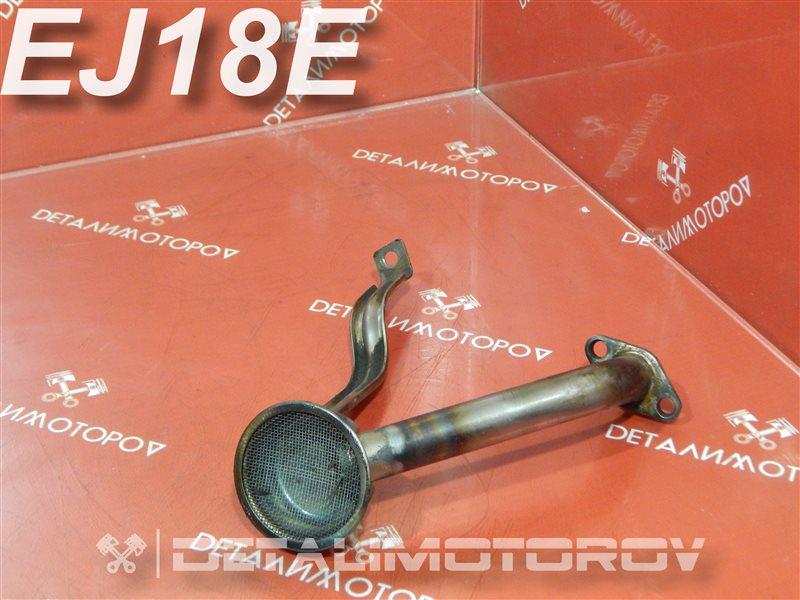 Маслоприемник Subaru Impreza GF6 EJ18E