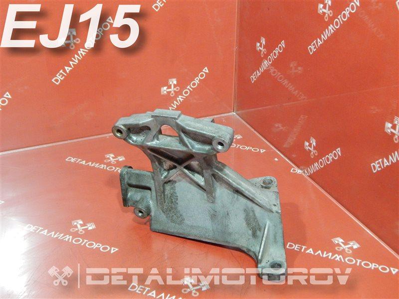 Крепление компрессора кондиционера Subaru Impreza E-GC1 EJ15