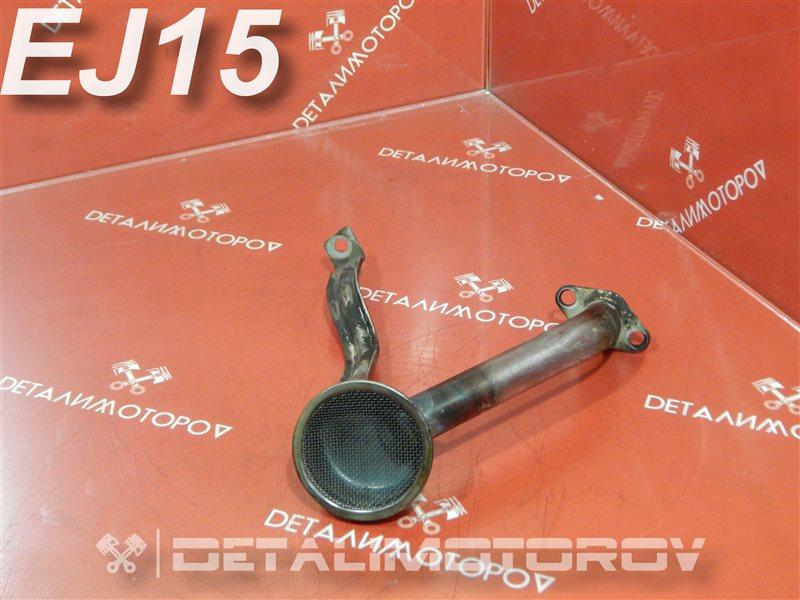 Маслоприемник Subaru Impreza E-GC1 EJ15