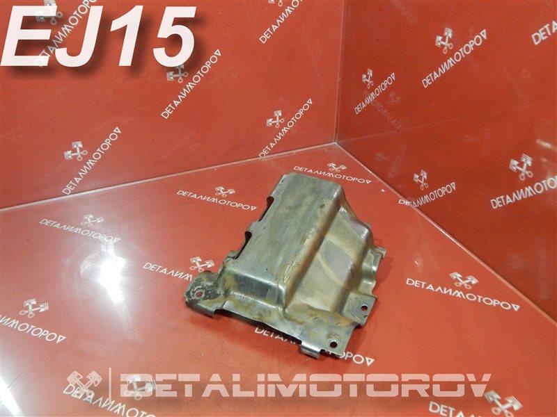Маслоотражатель Subaru Impreza E-GC1 EJ15