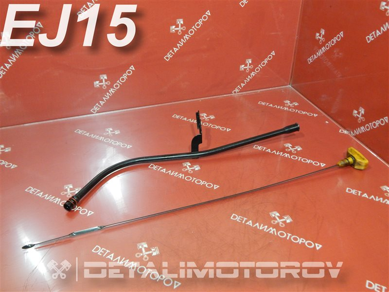 Щуп масляный Subaru Impreza E-GC1 EJ15