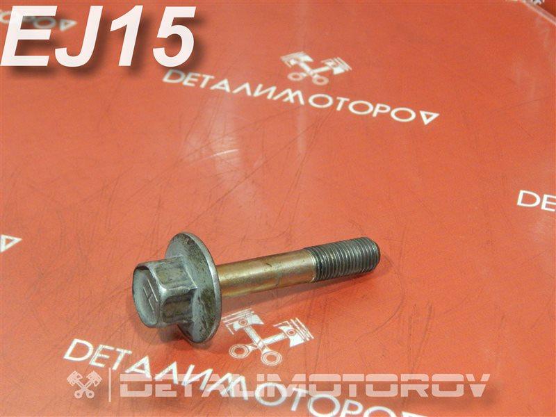 Болт коленвала Subaru Impreza E-GC1 EJ15