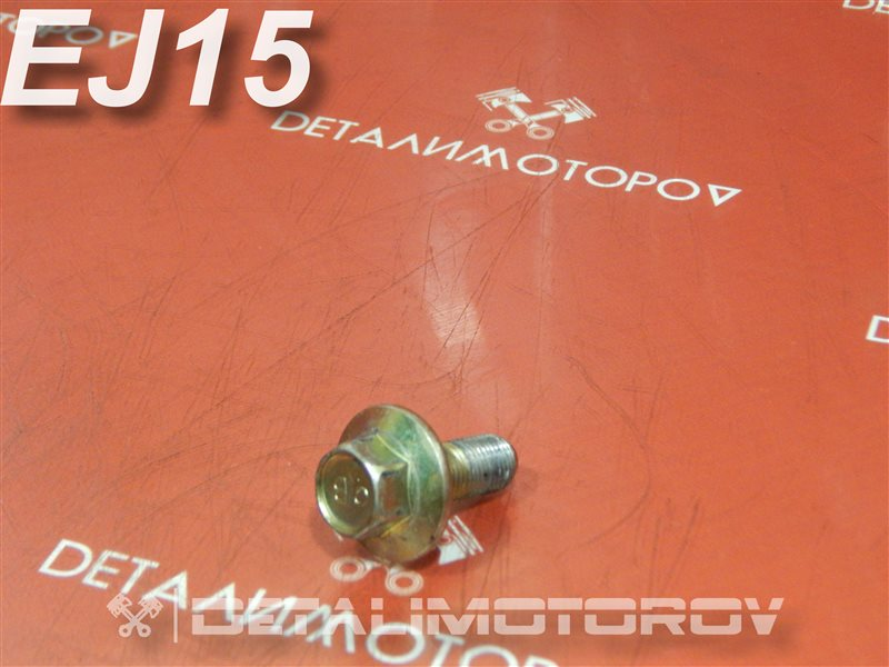 Болт распредвала Subaru Impreza E-GC1 EJ15