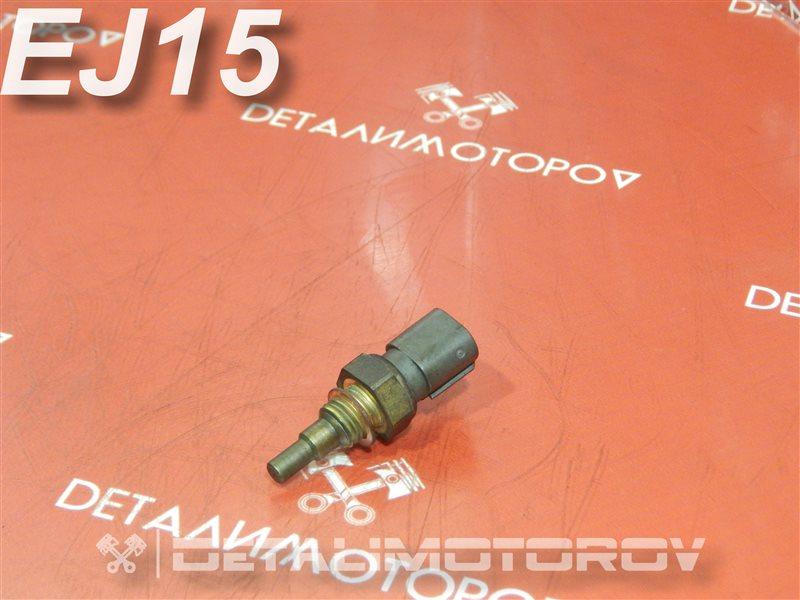 Датчик температуры охлаждающей жидкости Subaru Impreza E-GC1 EJ15