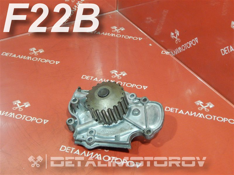 Помпа Honda Accord E-CD7 F22B