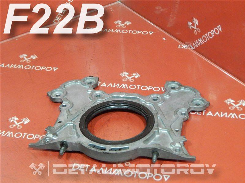 Крышка коленвала Honda Accord E-CD7 F22B