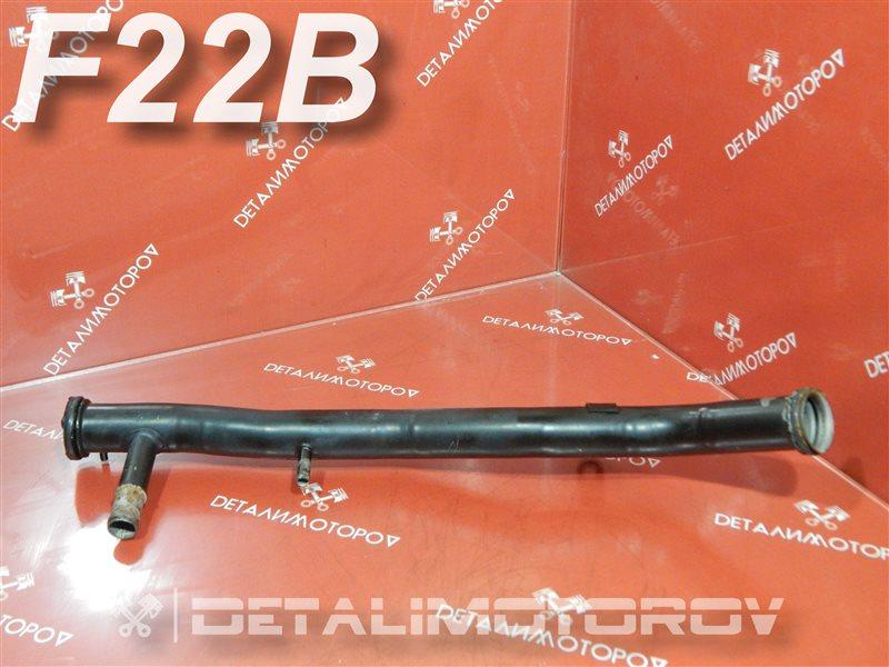 Трубка охлаждающей жидкости Honda Accord E-CD7 F22B