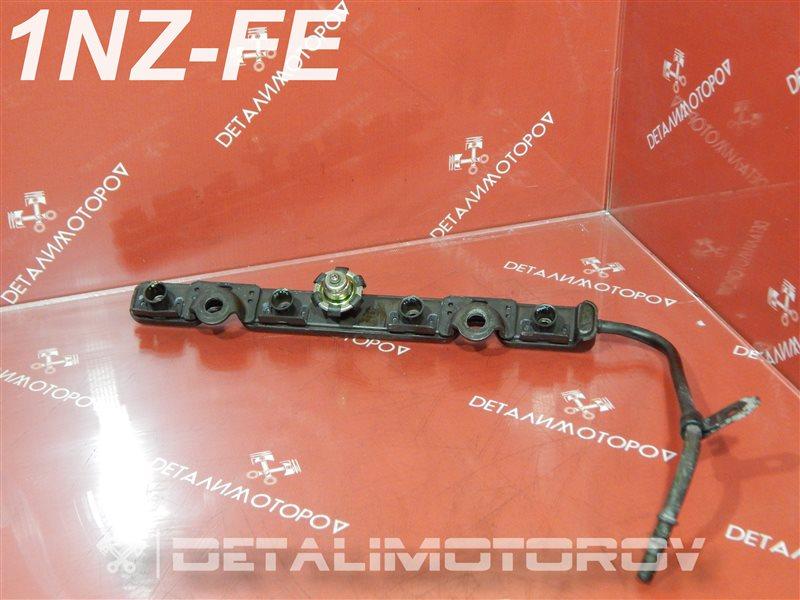 Регулятор давления топлива Toyota Allex CBA-NZE124 1NZ-FE