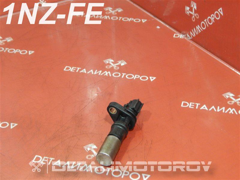 Датчик положения коленвала Toyota Allex CBA-NZE124 1NZ-FE