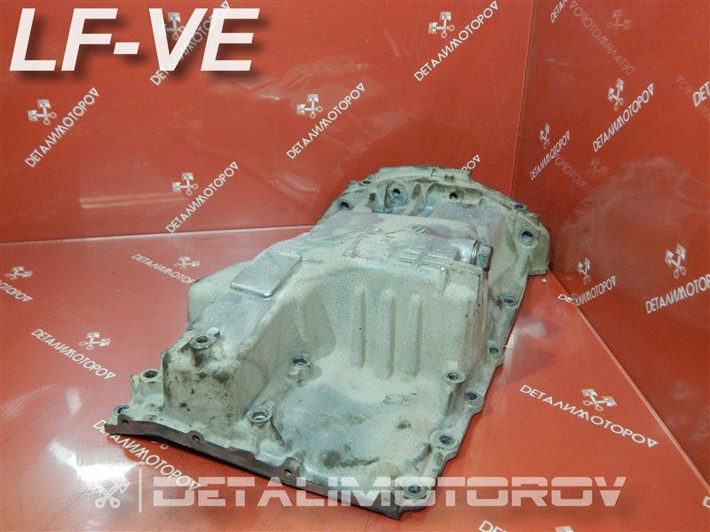 Поддон Mazda Atenza DBA-GYEW LF-VE