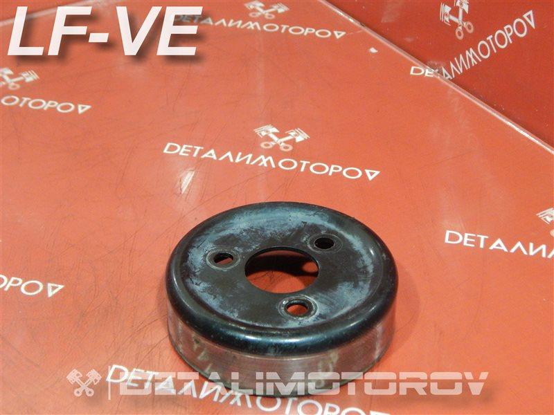 Шкив помпы Mazda Atenza DBA-GYEW LF-VE