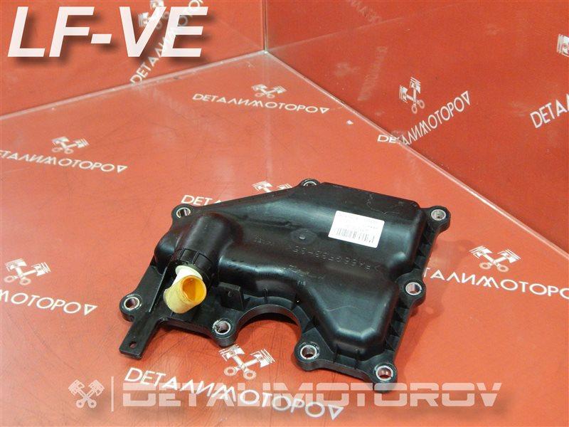 Сапун Mazda Atenza DBA-GYEW LF-VE