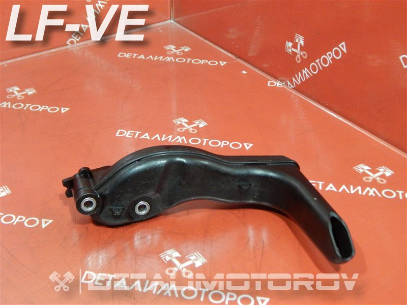 Маслоприемник Mazda Atenza DBA-GYEW LF-VE