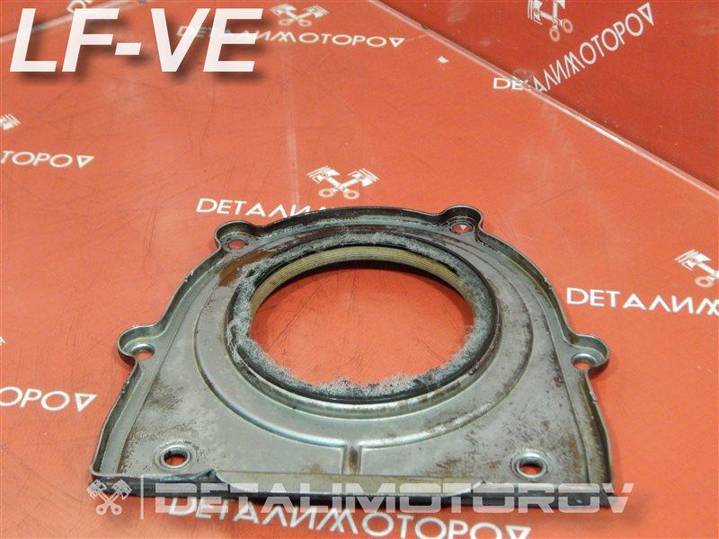 Крышка коленвала Mazda Atenza DBA-GYEW LF-VE