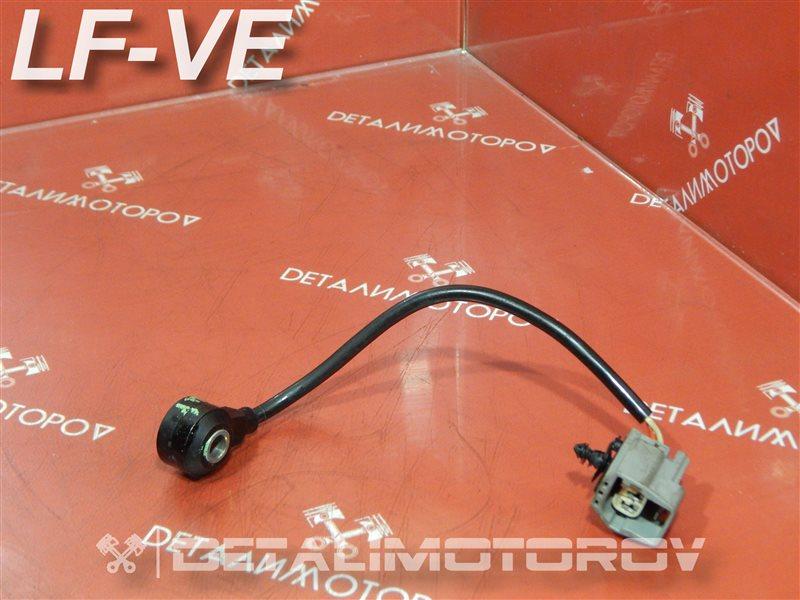 Датчик детонации Mazda Atenza DBA-GYEW LF-VE