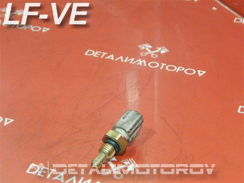 Датчик температуры охлаждающей жидкости Mazda Atenza DBA-GYEW LF-VE