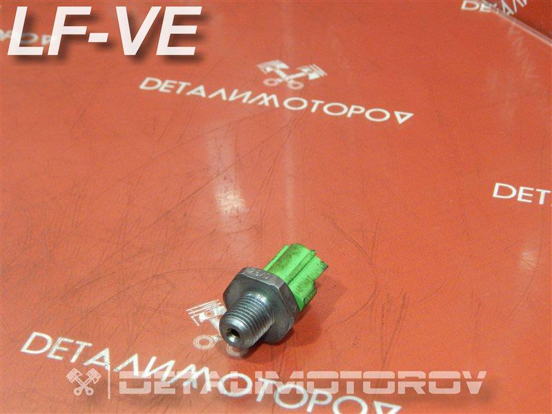 Датчик давления масла Mazda Atenza DBA-GYEW LF-VE