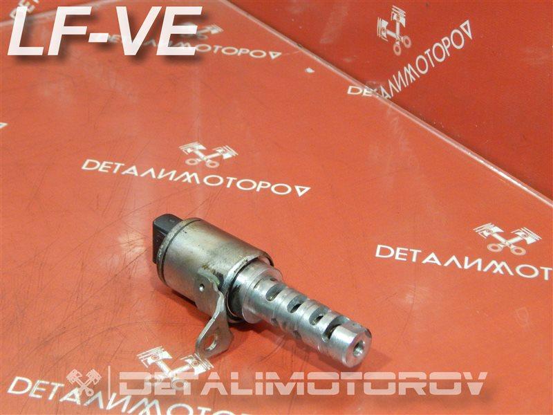 Клапан vvt-i Mazda Atenza DBA-GYEW LF-VE