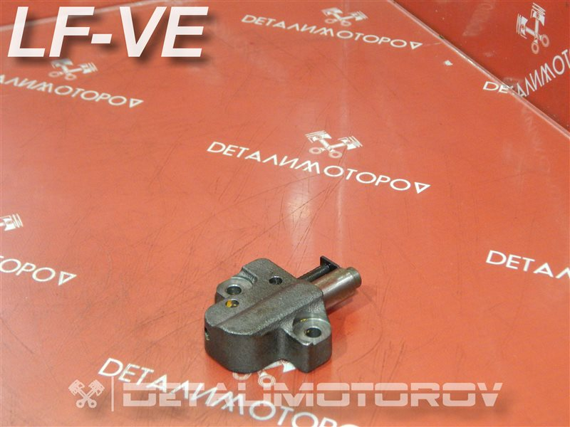 Натяжитель цепи Mazda Atenza DBA-GYEW LF-VE