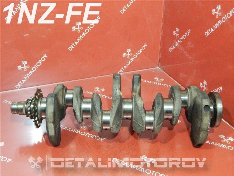 Коленвал Toyota Allex CBA-NZE124 1NZ-FE