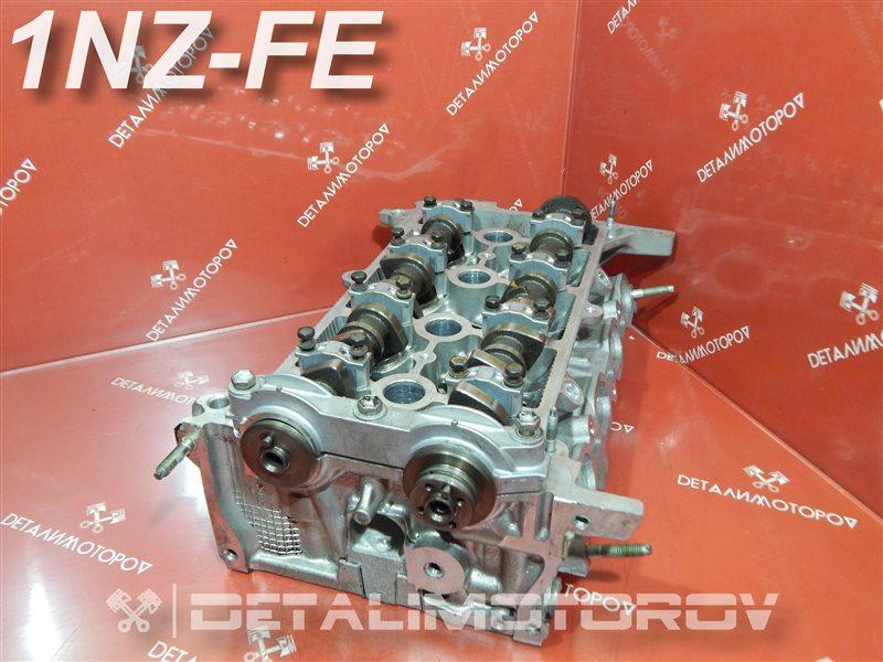 Головка блока цилиндров Toyota Allex CBA-NZE124 1NZ-FE