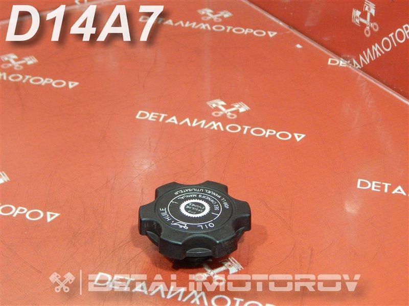 Крышка маслозаливной горловины Honda Civic Aerodeck MB8 D14A7