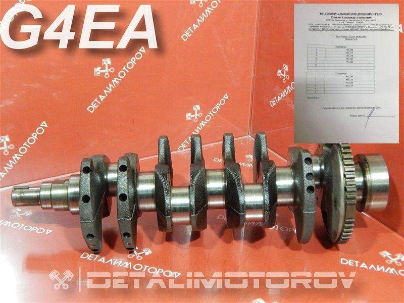 Коленвал Hyundai Accent LC G4EA
