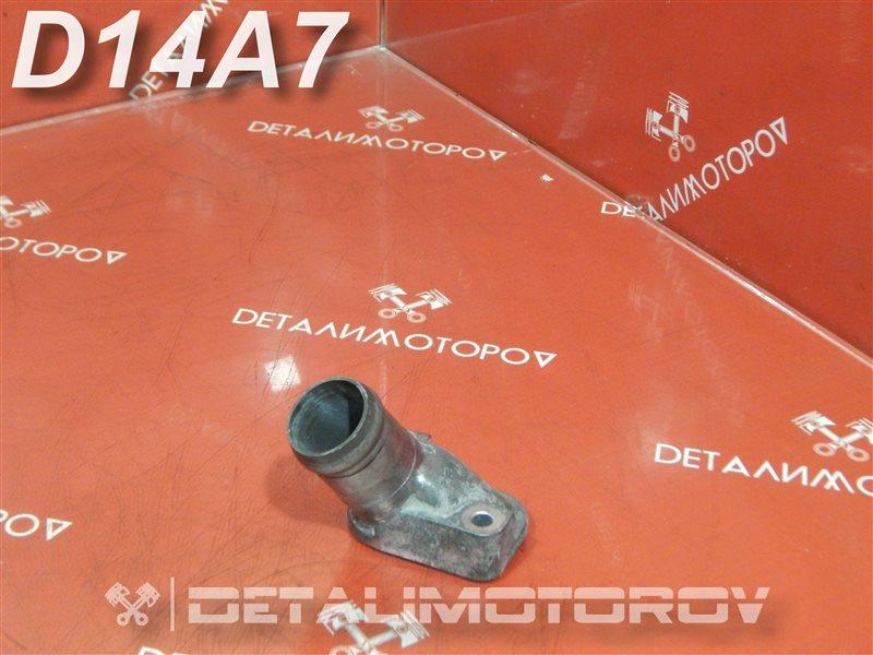 Фланец системы охлаждения Honda Civic Aerodeck MB8 D14A7