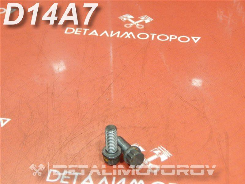 Болт корзины сцепления Honda Civic Aerodeck MB8 D14A7