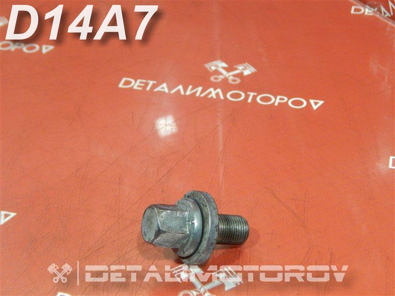 Болт коленвала Honda Civic Aerodeck MB8 D14A7