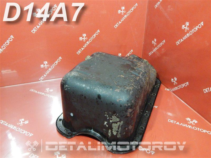 Поддон Honda Civic Aerodeck MB8 D14A7