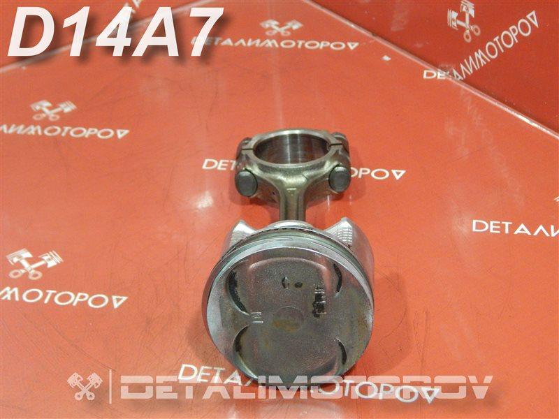 Поршень с шатуном Honda Civic Aerodeck MB8 D14A7