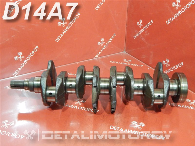 Коленвал Honda Civic Aerodeck MB8 D14A7