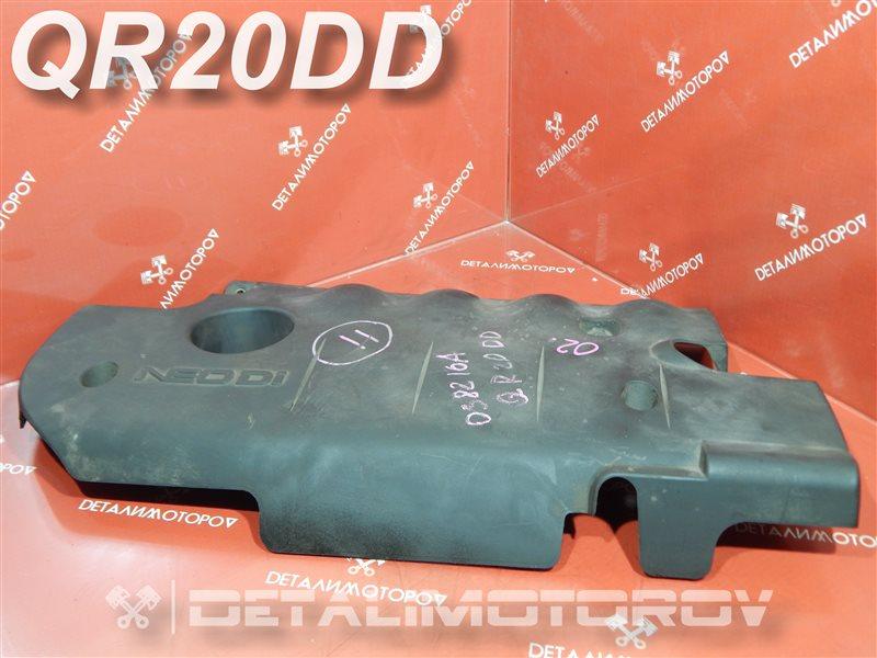 Накладка на двигатель Nissan Bluebird Sylphy GH-TG10 QR20DD
