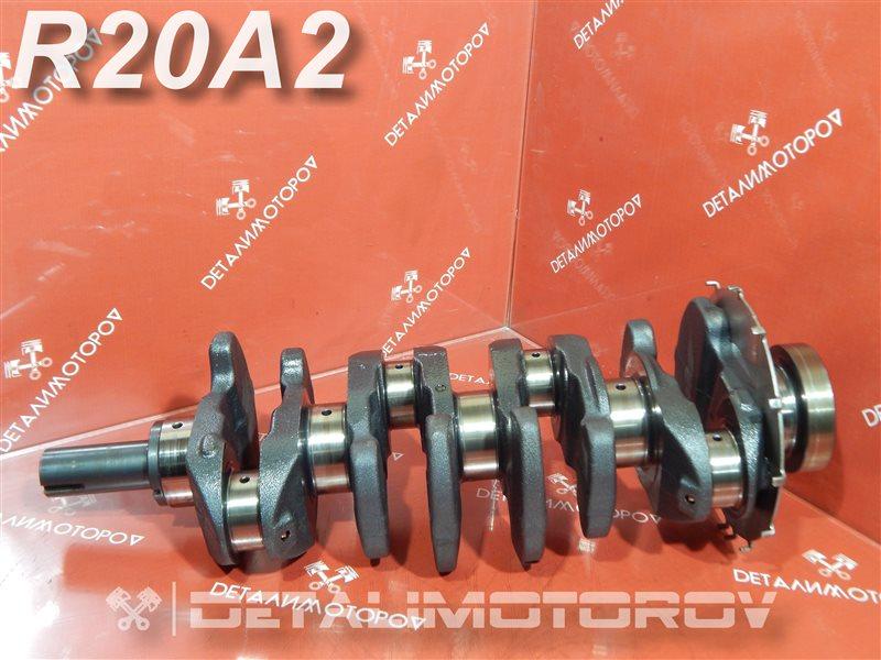 Коленвал Honda Cr-V RE5 R20A2