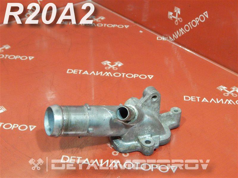 Фланец системы охлаждения Honda Cr-V RE5 R20A2