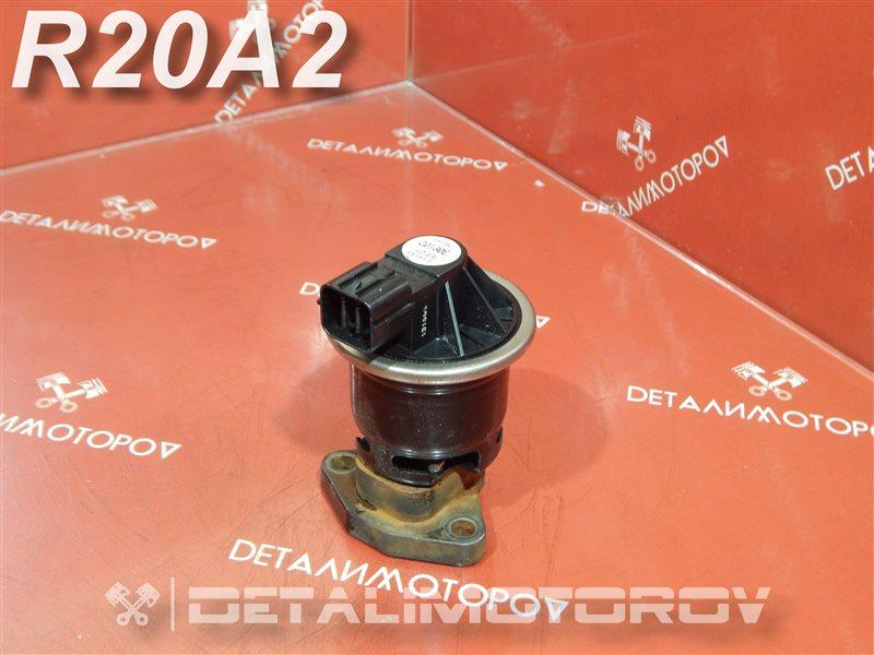 Клапан egr Honda Cr-V RE5 R20A2